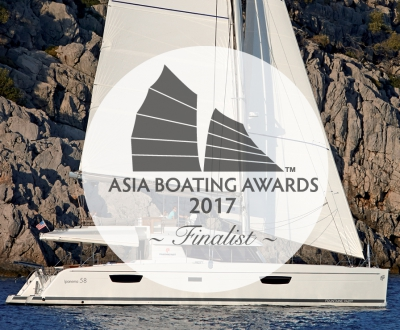 IPANEMA 58 ASIA BOAT AWARDS FORMAT CARRE